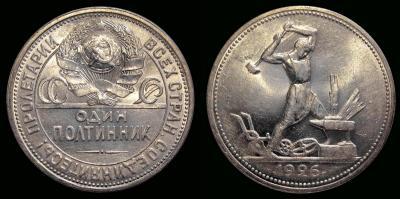 50-1926..jpg
