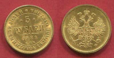 65293_pol_1083_russland_5_rubel_1881_gold_1_c.jpg