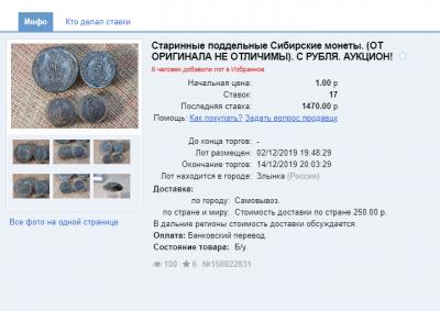 screenshot_(17).thumb.png.be8151a11ce9db7a5adecafd8f4b4c5e.png