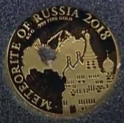 Конго 100 франков кфа 2018 год «METEORITE OF RUSSIA» (реверс).jpg