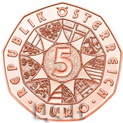 Австрия 5 евро (аверс).jpg