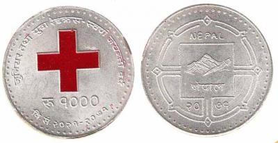 Непал  2015 год Красный крест (реверс).jpg