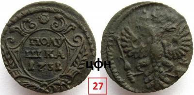 27_(1900).thumb.jpg.5ec1b35b1a75f831cb199a7d4721b0e2.jpg