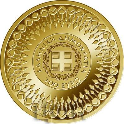 2020, 200 евро Греция, памятная монета - «Персидские войны» (аверс).jpg