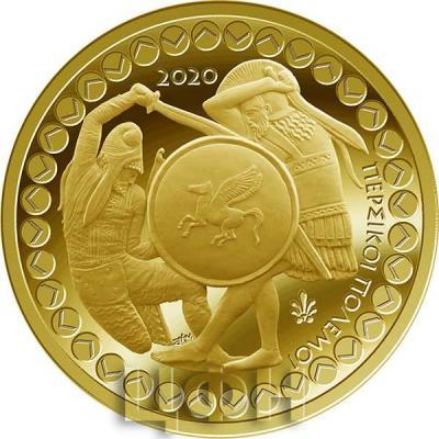 2020, 200 евро Греция, памятная монета - «Персидские войны» (реверс).jpg