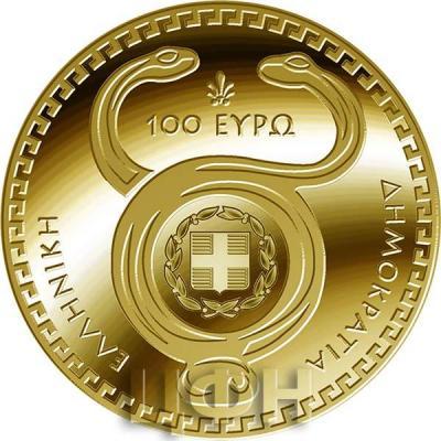 2020, 100 евро Греция, памятные монеты - «Гермес», серия «Греческая мифология» (аверс).jpg