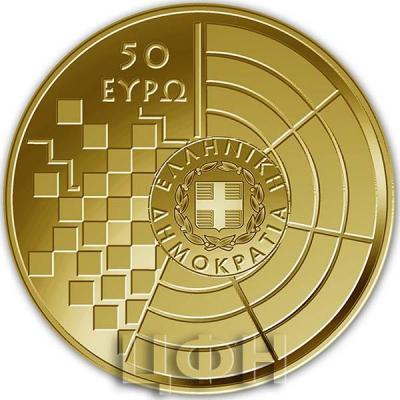 2020, 50 евро Греция, памятная монета - «Древняя Мессина», серия «Культурное наследие» (аверс).jpg