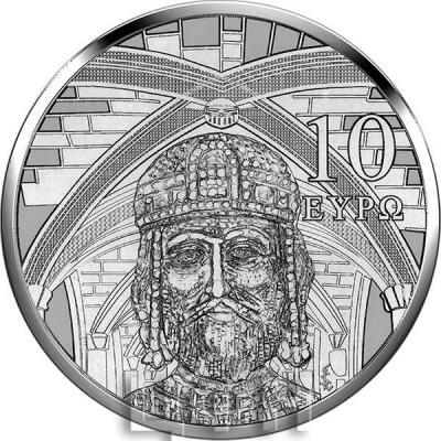 2020, 10 евро Греция, памятная монета - «Готика», программа «Europa Star» (реверс).jpg