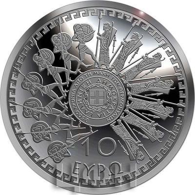 2020, 10 евро Греция, памятная монета - «2500 лет битвы при Фермопилах» (аверс).jpg