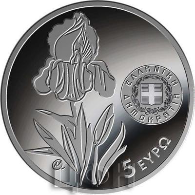 2020, 5 евро Греция, памятная монета - «Ирис HELLENICA», программа «Окружающая среда —Эндемическая флора Греции» (аверс).jpg