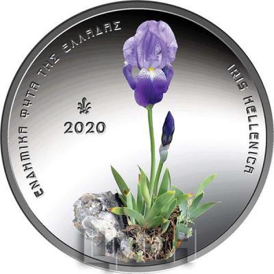 2020, 5 евро Греция, памятная монета - «Ирис HELLENICA», программа «Окружающая среда —Эндемическая флора Греции» (реверс).jpg