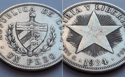 Песо 1934 8.jpg