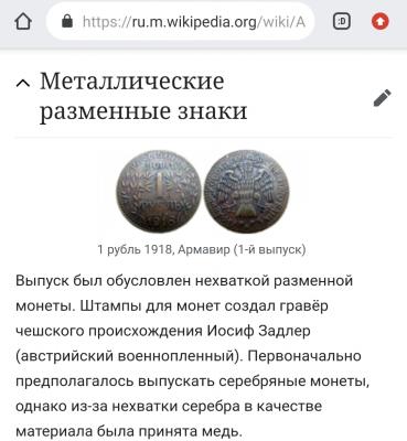 Screenshot_20200213-151319.png