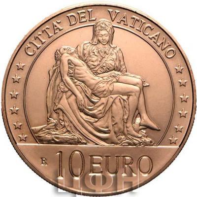 «2020, 10 евро Ватикан, памятная монета - «Благочестие», серия «Искусство и вера»» (1).jpg