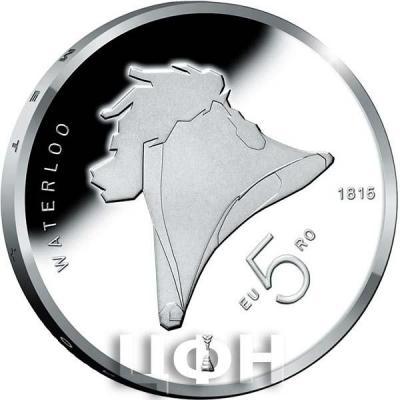 «5 euro - 200th Anniversary of the Battle of Waterloo» (2).jpg