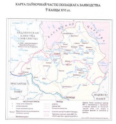 Карта из реестра путных людей 1585 года.jpg