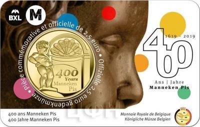 «2019 год, 2 ½ евро Бельгия, памятная монета - Фонтан «Писающий мальчик»» (3).jpg