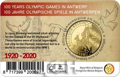 «2020 год, 2 ½ евро Бельгия, памятная монета - «100-летие Олимпийских игр в Антверпене»» (4).jpg