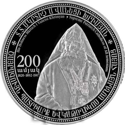 «2020 Армения 1000 драм - Мкртич I Хримян» (1).jpg