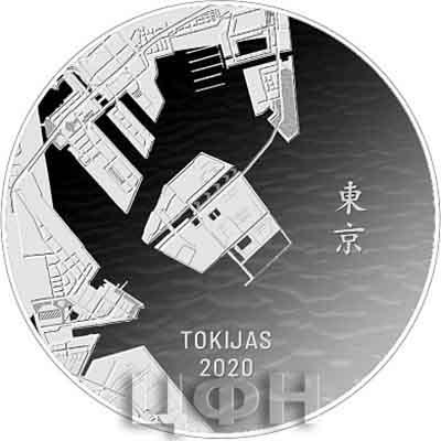 «20 euro - XXXII Olympic Games in Tokyo» (2).jpg