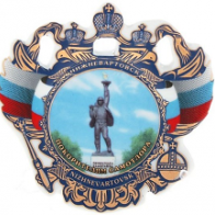 СергейНВ