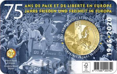 2020 год, 2 ½ евро Бельгия, памятная монета - «75 лет мира и свободы в Европе» (3).jpg