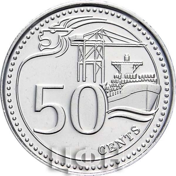 «50 сингапурских центов» (1).jpg