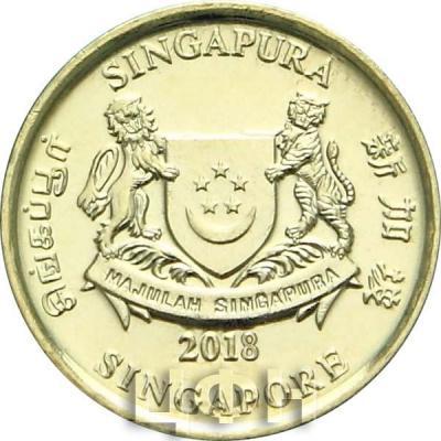«5 сингапурских центов» (2018 год).jpg