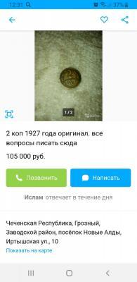 Screenshot_20200415-123159_Samsung Internet.jpg
