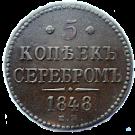 Cherep035