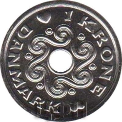 «1 KRONE DANMARKS COIN» (1).jpg