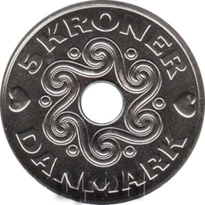 «5 KRONER DANMARK COIN» (1).jpg