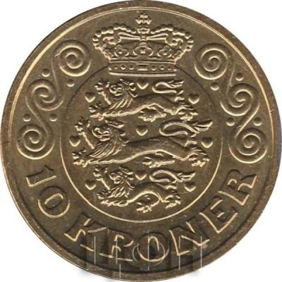 «10 KRONE COIN» (3).JPG