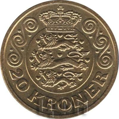 «20 KRONE COIN» (3).jpg