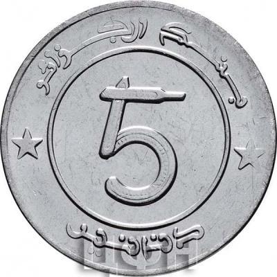 «5 динаров Алжир» (1).jpg