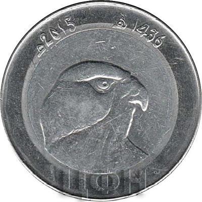 «10 динаров Алжир 2015 год» (2).JPG