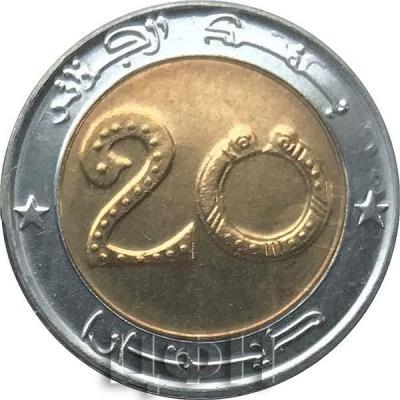 «20 динаров Алжир» (1).jpg