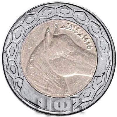 «100 динаров Алжир 2015 год» (2).JPG