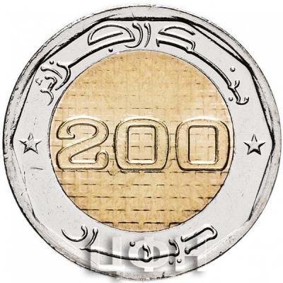 «200 динаров Алжир» (1).jpg