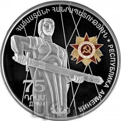 «75 лет Победы в Великой Отечественной войне» (2).JPG