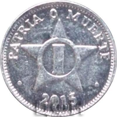 «UN CENTAVOS» (2).JPG