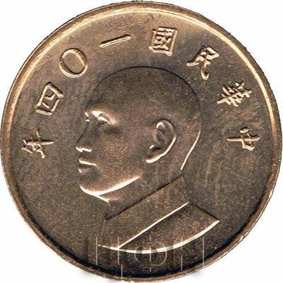 «1 новый тайваньский доллар» (2).jpg