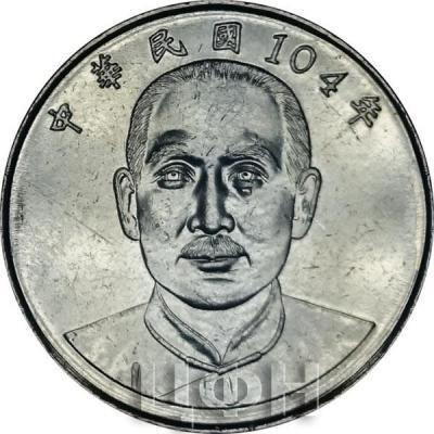 «Тайвань 10 новых тайваньских долларов (10 TWD)» (2).jpg