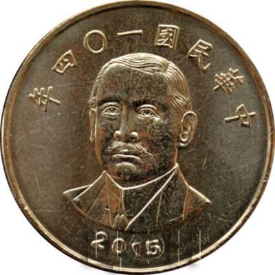 «Тайвань 50 новых тайваньских долларов (510 TWD)» (1).jpg