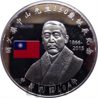 «100 New Dollars 150th Birthday of Sun Yat-sen» (1).jpg