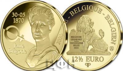«Pièce commémorative belge en or de 12,5€ – Jane Brigode» (1).jpg