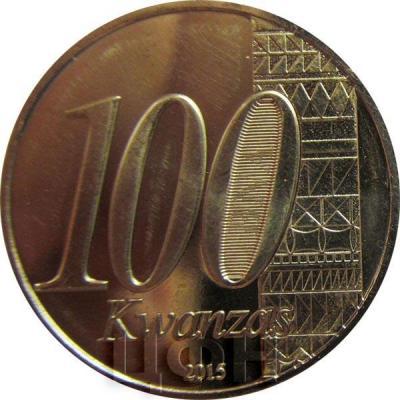 «100 кванза 2015 год, 40 лет независимости  Республики Ангола» (2).jpg