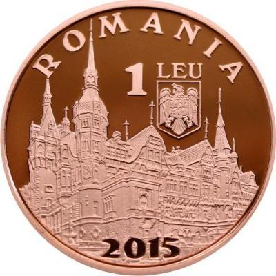 «Румыния 1 лей 2015 год «Замок Пелеш» (1).jpg