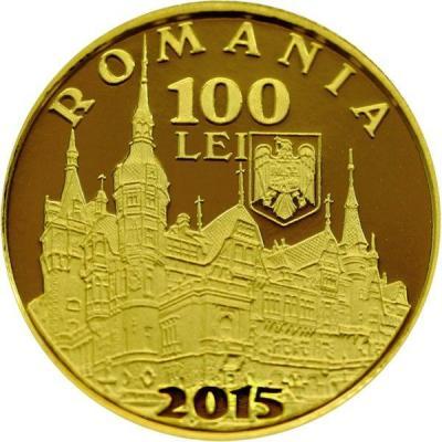 «Румыния 100 лей 2015 год «Замок Пелеш» (1).jpg