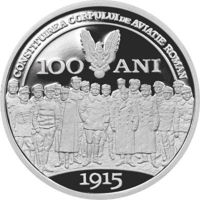 Румыния 10 леев 2015 год «100-летие румынского авиакорпуса» (реверс).jpg